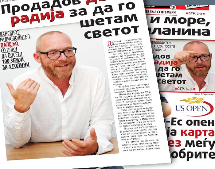 thumb_makedonien2
