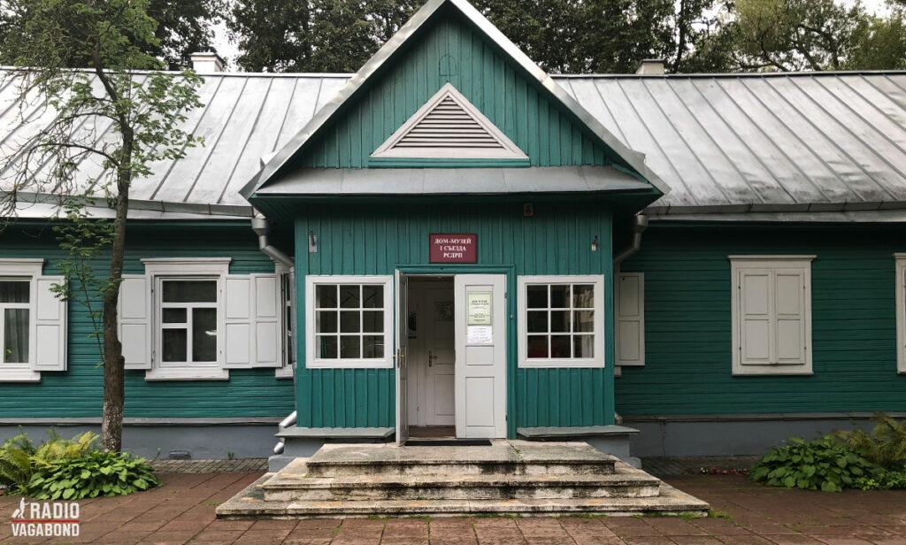 De allerførste møder, der var starten til Kommunistpartiet blev afholdt i dette lille grønne hus.