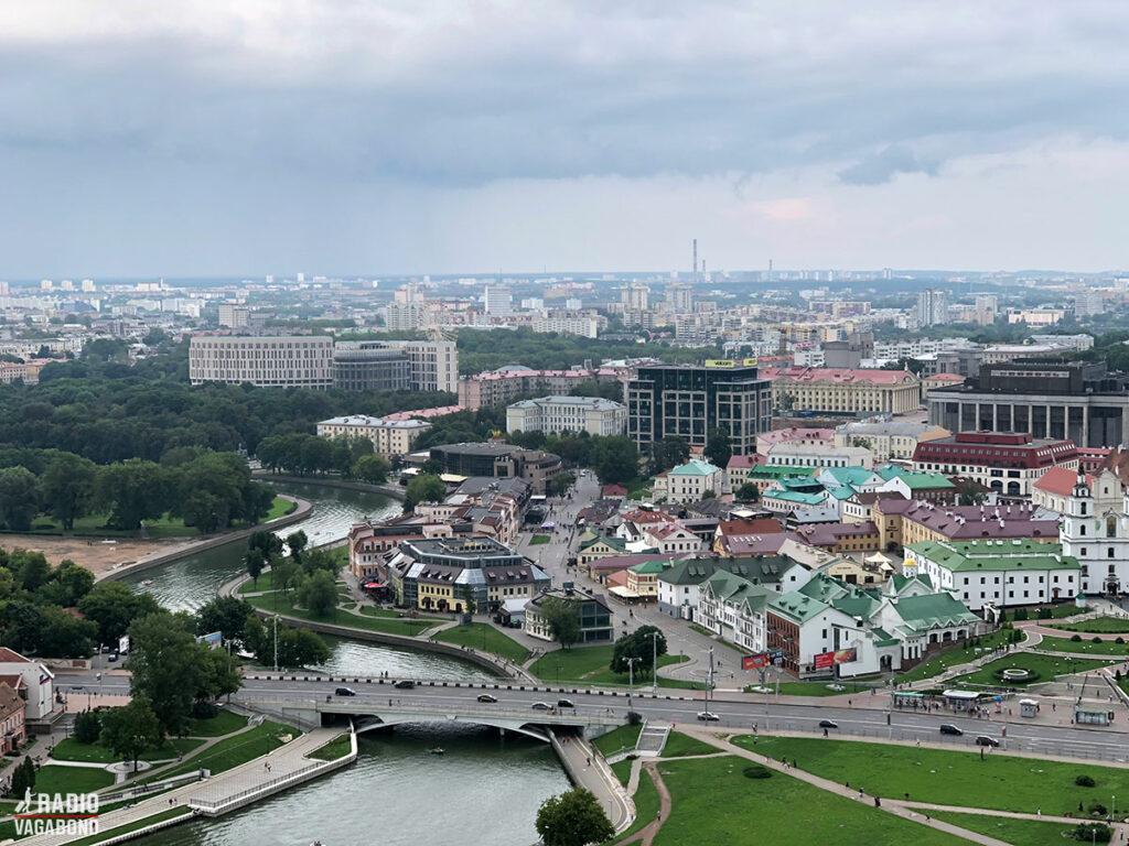 Udsigt over en moderne by – Minsk i Hviderusland